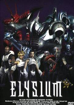 Visuel Elysium / Elysium (Films d'animation)
