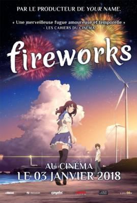 Visuel fireworks / Uchiage Hanabi, Shita kara Miru ka? Yoko kara Miru ka? (打ち上げ花火、下から見るか?横から見るか?) (Films d'animation)