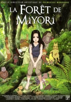 Visuel Forêt de Miyori (La) / Miyori no Mori (Films d'animation)