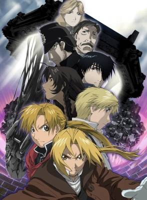 Visuel Fullmetal Alchemist : Le conquérant de Shambala / Gekijouban Hagane no Renkinjutsushi: Shambala o Yuku Mono (Films d'animation)