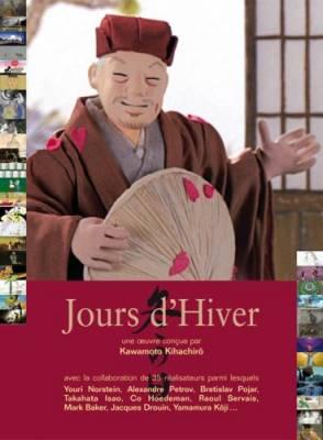 Visuel Jours d'Hiver / Fuyu no Hi (冬の日) (Films d'animation)