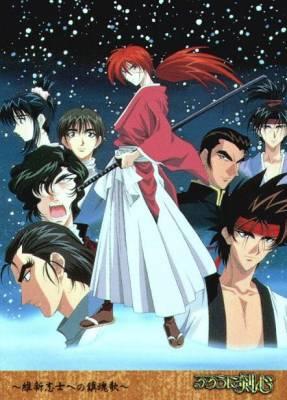 Visuel Kenshin le vagabond : Requiem pour les Ishin Shishi / Rouroni Kenshin : Ishin shishi no requiem (Films d'animation)