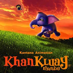 Visuel Khan Kluay / Khan Kluay (Films d'animation)