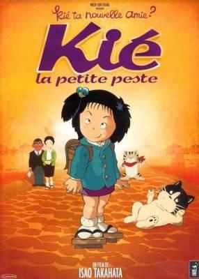 Visuel Kié la petite peste / Jarinko Chie (Films d'animation)