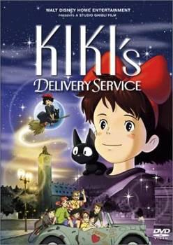 Visuel Kiki la petite sorcière / Majo no takkyubin (Films d'animation)