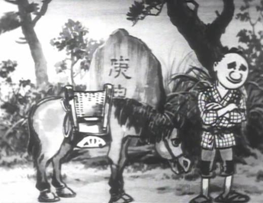 Visuel Vie de Shiobara Tasuke (La) / Kinken Chochiku Shiobara Tasuke (勤倹貯蓄 塩原多助) (Films d'animation)