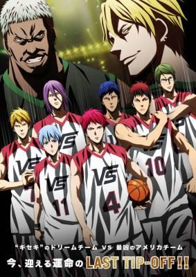 Visuel Kuroko's basket Last Game / Gekijōban Kuroko no Basuke Last Game (劇場版 黒子のバスケ LAST GAME) (Films d'animation)