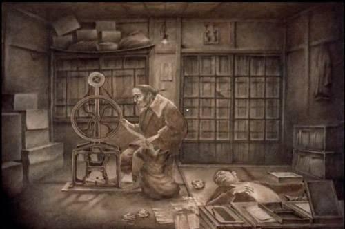 Visuel Vie d'un poète (La) / Shijin no Shougai (詩人の生涯) (Films d'animation)