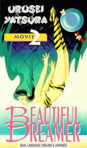 Visuel Lamu Beautiful Dreamer (Un rêve sans fin) / Urusei Yatsura 2: Byûtifuru dorîmâ (Films d'animation)