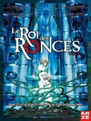 Visuel Roi des Ronces (Le) / Ibara no O (Films d'animation)
