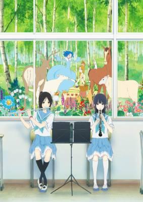Visuel Liz et l'oiseau bleu / Liz to aoi tori (リズと青い鳥) (Films d'animation)