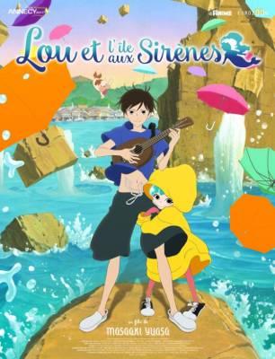 Visuel Lou et l'île aux Sirènes / Yoake Tsugeru Lu no Uta (夜明け告げるルーのうた) (Films d'animation)