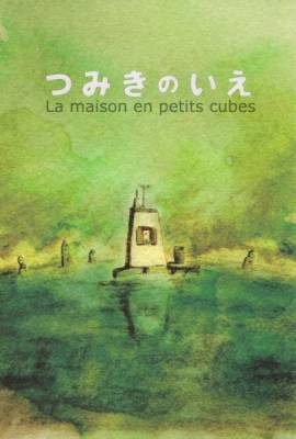 Visuel Maison en petits Cubes (La) / Tsumiki no ie (Films d'animation)