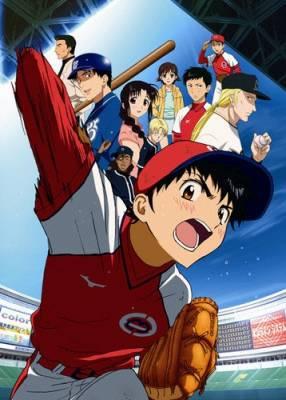 Visuel Major - Yuujou no Winning Shot / Gekijouban Major : Yuujou no Winning Shot (Films d'animation)