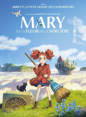 Visuel Mary et la Fleur de la sorcière / Mary to majo no hana (メアリと魔女の花) (Films d'animation)