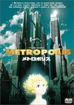 Visuel Metropolis / Metropolis (Films d'animation)