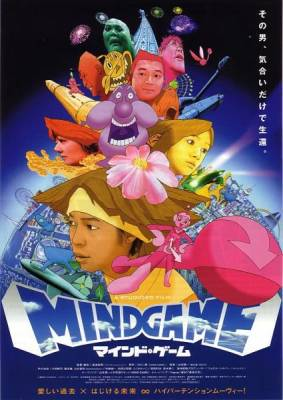 Visuel Mind Game / Mind Game (Films d'animation)
