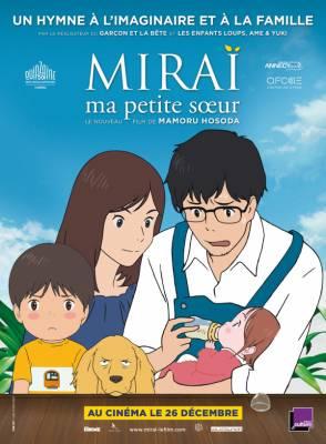 Visuel Miraï, ma petite sœur / Mirai no Mirai (未来のミライ) (Films d'animation)