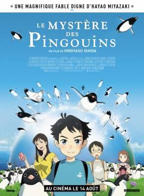 Visuel Mystère des pingouins (Le) / Penguin Highway (ペンギン・ハイウェイ) (Films d'animation)