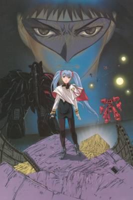 Visuel Martian Successor Nadesico – The motion picture / Kidō Senkan Nadeshiko (機動戦艦ナデシコ) –The prince of darkness– (Films d'animation)