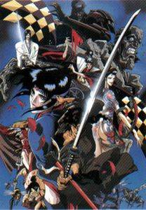 Visuel Ninja scroll / Jûbei ninpôchô (Films d'animation)