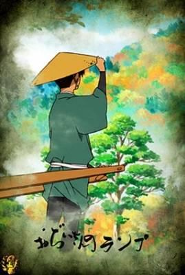 Visuel Ojiisan no Lamp / Ojiisan no Lamp (おぢいさんのランプ) (Films d'animation)