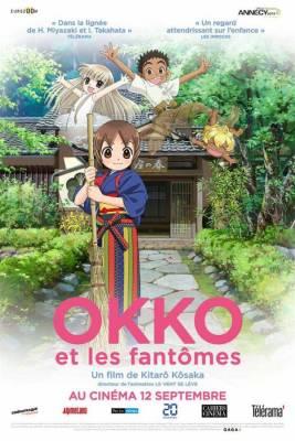 Visuel OKKO et les fantômes / Waka okami wa shōgakusei! '若おかみは小学生!) (Films d'animation)