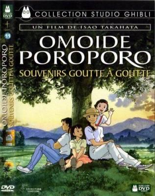 Visuel Omoide Poroporo - Souvenirs goutte à goutte / Omohide Poro Poro (Films d'animation)