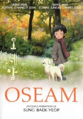 Visuel Oseam / Oseam (오세암) (Films d'animation)