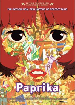 Visuel Paprika / Paprika (Films d'animation)