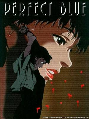Visuel Perfect Blue / Perfect Blue (Films d'animation)