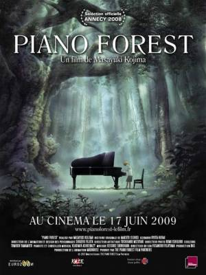 Visuel Piano Forest / Piano no Mori (Films d'animation)