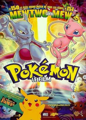 Visuel Pokémon 1: Mewtwo contre Mew / Gekijôban Pocket Monster Mewtwo no gyakushû (Films d'animation)