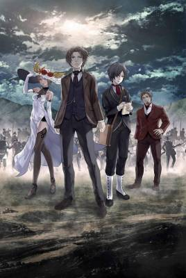 Visuel Empire of corpses (The) / Shisha no Teikoku (屍者の帝国) (Films d'animation)