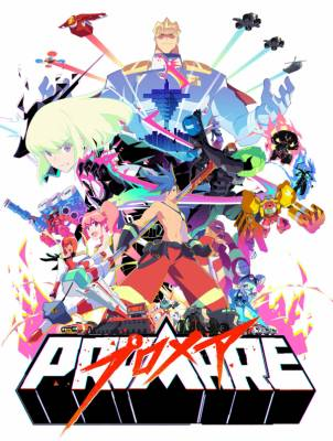 Visuel Promare / Promare (プロメア) (Films d'animation)