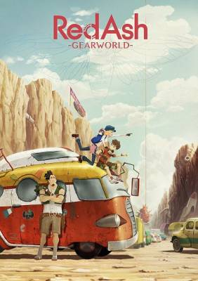 Visuel Red Ash -Gearworld- / Red Ash -Gearworld- (Films d'animation)