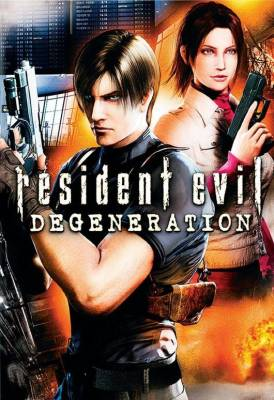 Visuel Resident Evil - Degeneration / Biohazard - Degeneration (Films d'animation)
