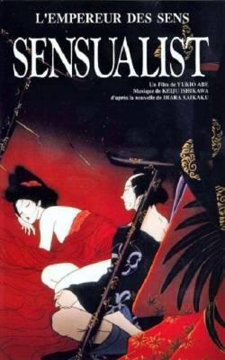Visuel Sensualist - l'Empereur des Sens / Koushoku Ichidai Otoko (好色一代男) (Films d'animation)