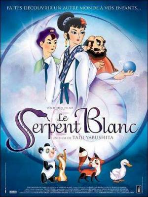 Visuel Serpent blanc (Le) / Hakuja den (Films d'animation)