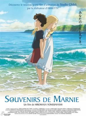 Visuel Souvenirs de Marnie / Omoide no Marnie (思い出のマーニー) (Films d'animation)