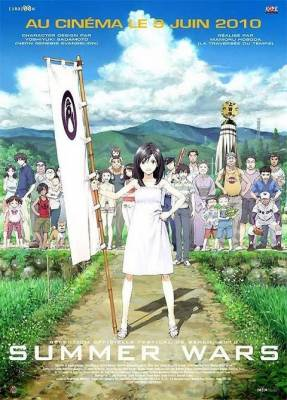 Visuel Summer Wars / Summer Wars (Films d'animation)