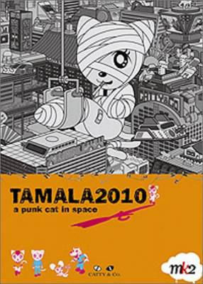 Visuel Tamala 2010: A punk cat in space / Tamala 2010: A punk cat in space (Films d'animation)