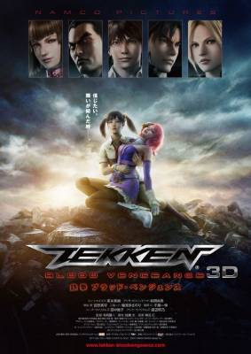 Visuel Tekken: Blood Vengeance / Tekken: Blood Vengeance (Films d'animation)