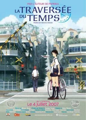 Visuel Traversée du Temps (La) / Toki wo Kakeru Shojo (Films d'animation)