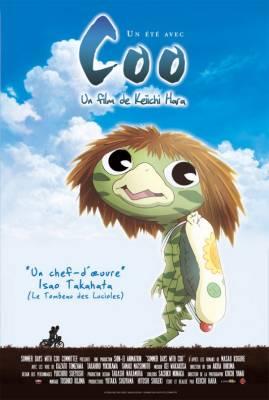 Visuel Été avec Coo (un) / Kappa no Coo to Natsuyasumi (河童のクゥと夏休み) (Films d'animation)