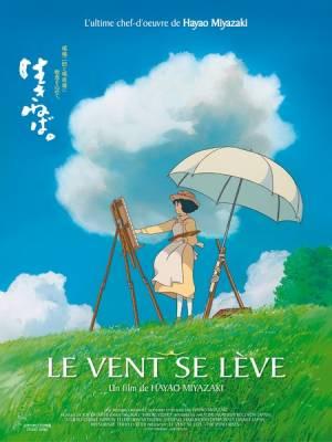 Visuel Vent se lève (Le) / Kaze tachinu (風立ちぬ) (Films d'animation)