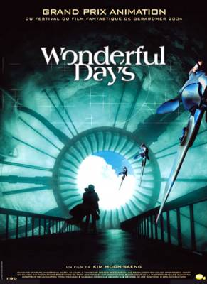 Visuel Wonderful Days / Wonderful Days (Films d'animation)