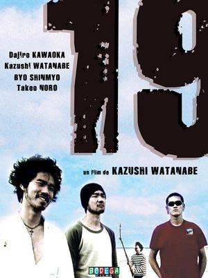 Visuel 19 / Nineteen (Films)