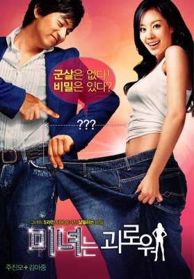 Visuel 200 Pounds Beauty / Minyeo-neun goerowo (Films)