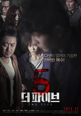 Visuel Five (The) / The Five (Films)